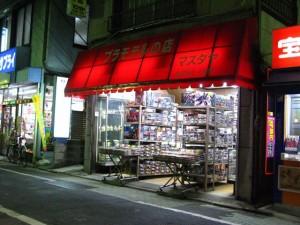 戸越銀座商店街のプラモ屋