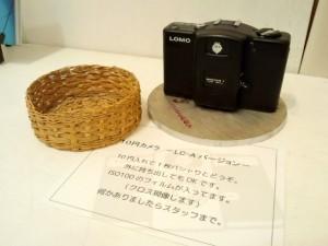 1シャッター10円で撮れるLC-A@会場内で