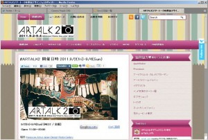ARTALK2 Website