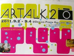 ARTALK2ポスター