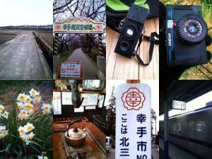 2010年1月:幸手駅-権現堂堤にて/2