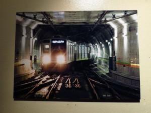 Metro F16 / 2008-2012:小手指行き最終が入線・1