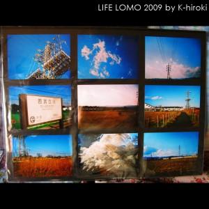 LIFE展 2009年出展作品