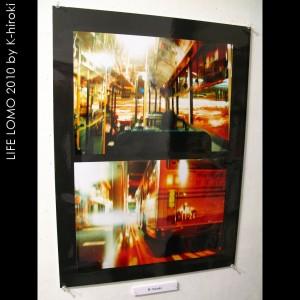 LIFE展 2010年出展作品