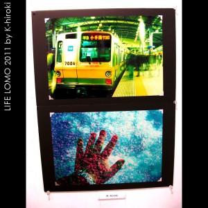 LIFE展 2011年出展作品
