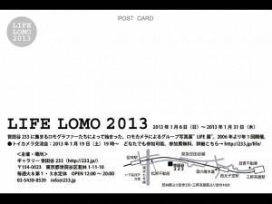LIFE展2013・DM裏